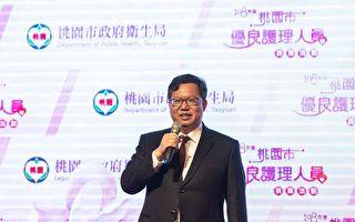 陳水扁保外就醫出書 鄭文燦:是法務部決定