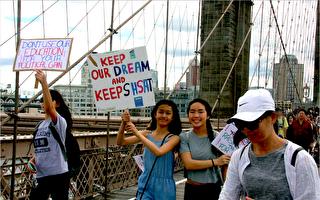 观点:保SHSAT非仅为亚裔 且为纽约教育质量
