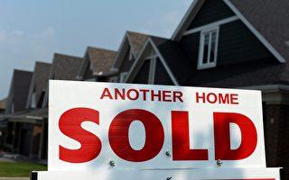 大多倫多4月份房屋銷售勁增 價格上漲