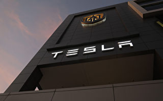 德12亿美元资助特斯拉电池厂 减少对中国依赖