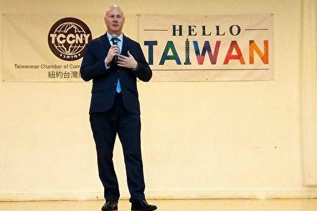 美国前副国安顾问叶望辉(Stephen J. Yates)在台湾会馆,就《台湾关系法》40周年和中美贸易战等议题演讲。