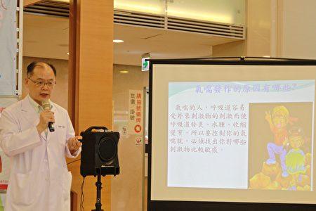 小儿科主任张涛泽指出气喘成因、预防 与定期追踪。