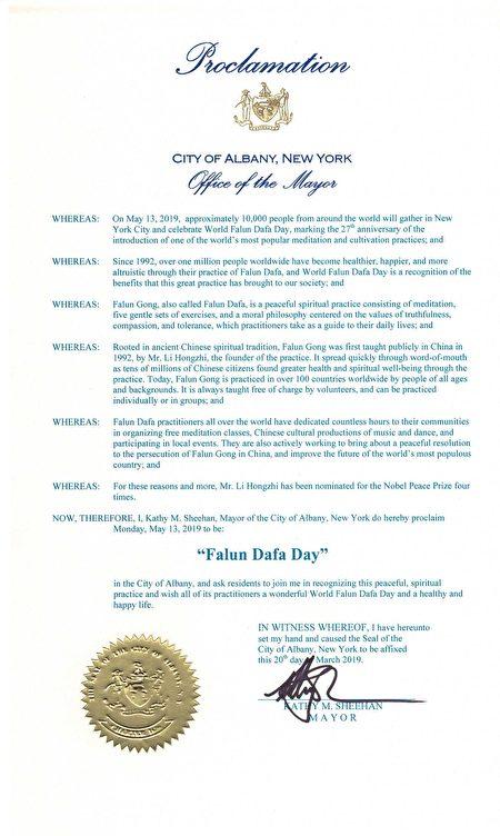 紐約州府所在地奧伯尼市長凱西·施翰(Kathy M. Sheehan)宣布,2019年的5月13日為奧伯尼市的「世界法輪大法日」。