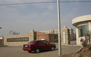吉林临江市法轮功学员徐东成被迫害离世