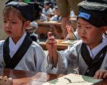 汉字是这世界上最神奇的文字。(VCG/VCG via Getty Images)