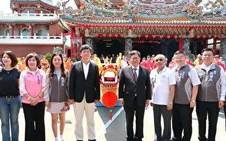 龙潭归乡龙舟点睛暨文化节 展现百年地方传统