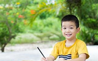 教养的真相:教孩子建立时间观并自动自发