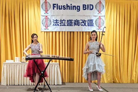 法拉盛商改区特别为贵宾们安排古筝和二胡表演。