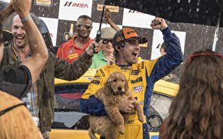 《我在雨中等你》凯文科斯纳为黄金猎犬献声
