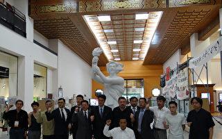 六四30周年特展 民运领袖:向北京说不!