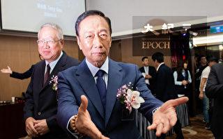 郭办还原退选关键8日始末 蔡壁如向郭台铭道歉