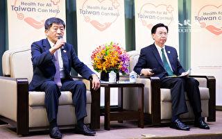 卫福和外交首度双首长同台发声 展台湾参与WHA决心