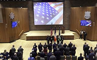 紐約警局神盾計畫 公私合作抵擋恐怖襲擊