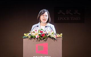 台北国际电脑展开幕 蔡英文允鼓励创新