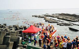 2019年外木山海上长泳 5月26日登场