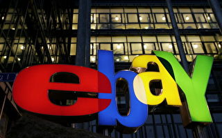 英國eBay上的二手車能買嗎?