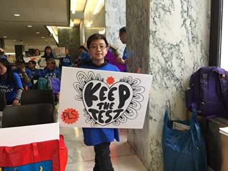 11岁的贝赛小学生赵伟文也跟妈妈到州府争取保留SHSAT。
