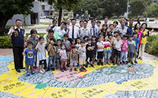 玩创意 竹市地形图资变身城市大富翁
