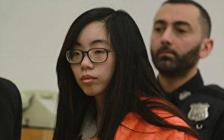 李林溺女案 法醫斷定謀殺