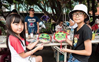 桃园石观音文化节  展现客庄文化魅力