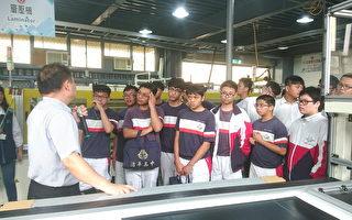 台湾太阳光电产业向下深耕 健行科大携手治平
