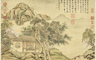 【唐诗欣赏】韦应物《滁州西涧》