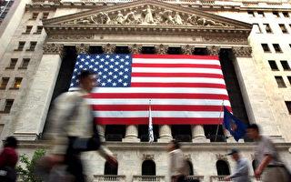 民调:美国人对就业市场正面观感创新高
