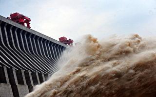 王维洛:长江三峡工程是自力更生的产物吗?