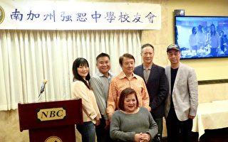 华裔爱心基金㑹5日办爱心义诊