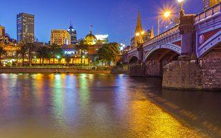 海外買家青睞墨爾本 維州政府提高購房稅