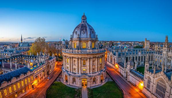 牛津大學。(Shutterstock)