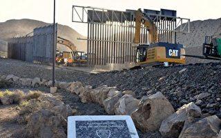民間籌資2千萬建邊境牆 被叫停後又放行