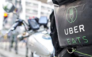 Uber Eats丢订单服务差 居民不满