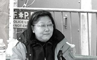 扒一扒白兰成长史(一)死后三年 旧金山为她再起波澜