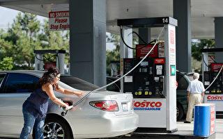 加州居民難以承受全美最高油價