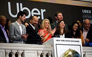 Uber上市不被看好  首日跌幅超7%