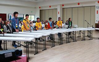 北加州中文學校聯合會  上週日舉辦成語比賽