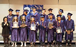 聖地亞哥中華學苑結業暨畢業典禮舉行
