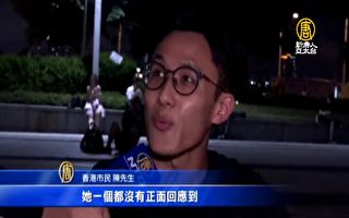 """金钟民主墙现""""天佑香港"""" 留守市民续坚守"""