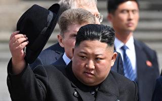美媒曝光朝鲜内部文件:金正恩无意弃核
