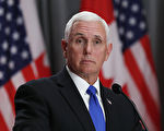 美國副總統邁克・彭斯(Mike Pence)週五(5月31日)指出,華為是中共的「全資關係企業」,對國安及個人隱私構成根本上的損害。