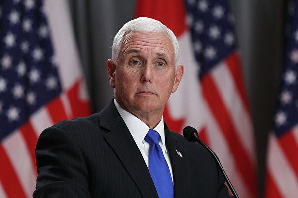 """美国副总统迈克・彭斯(Mike Pence)周五(5月31日)指出,华为是中共的""""全资关系企业"""",对国安及个人隐私构成根本上的损害。"""