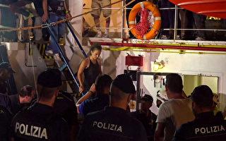 載難民強泊意大利港口 德女船長被捕