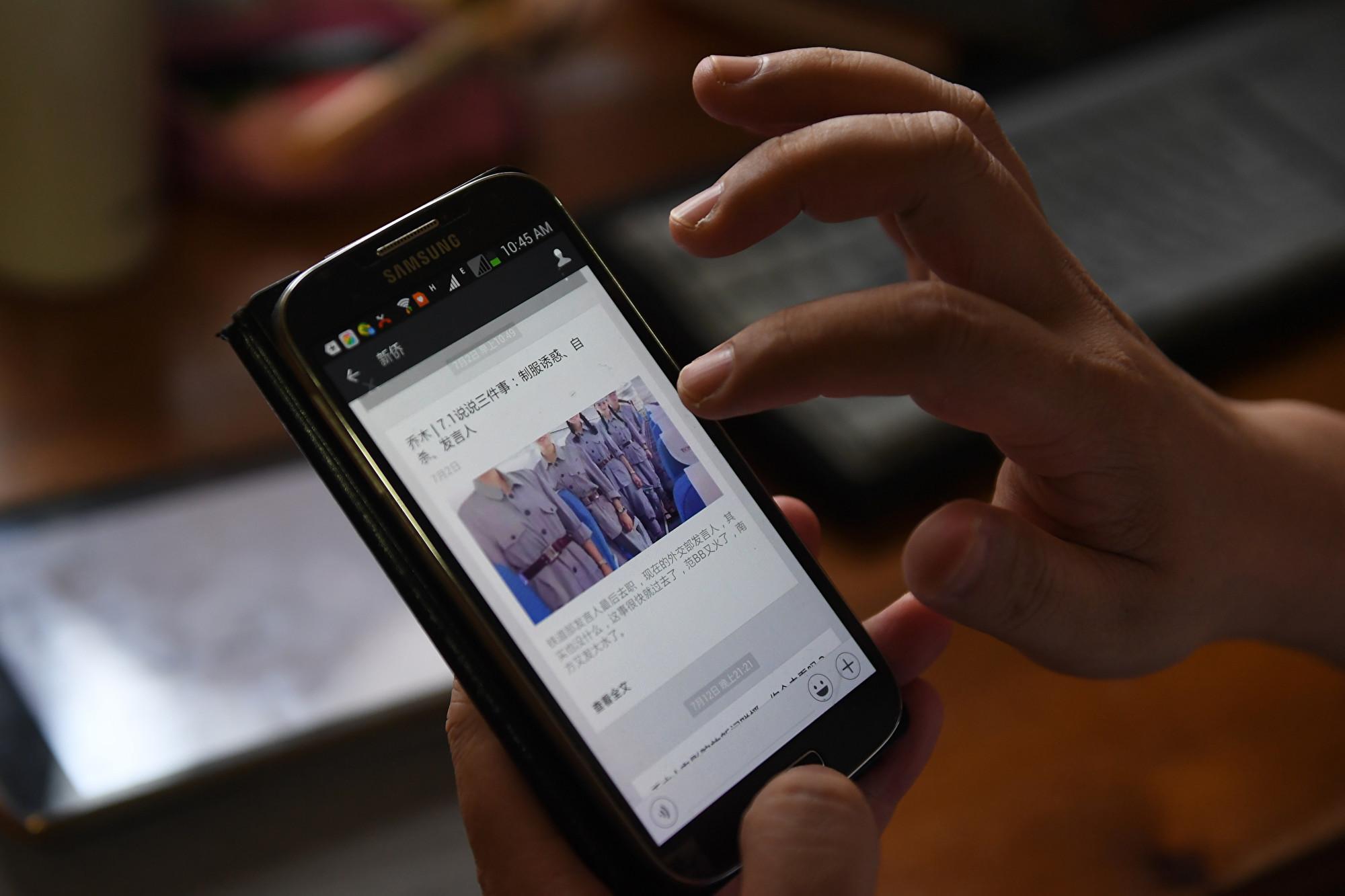 要信息自由 中國年輕人:不想再被中共愚弄