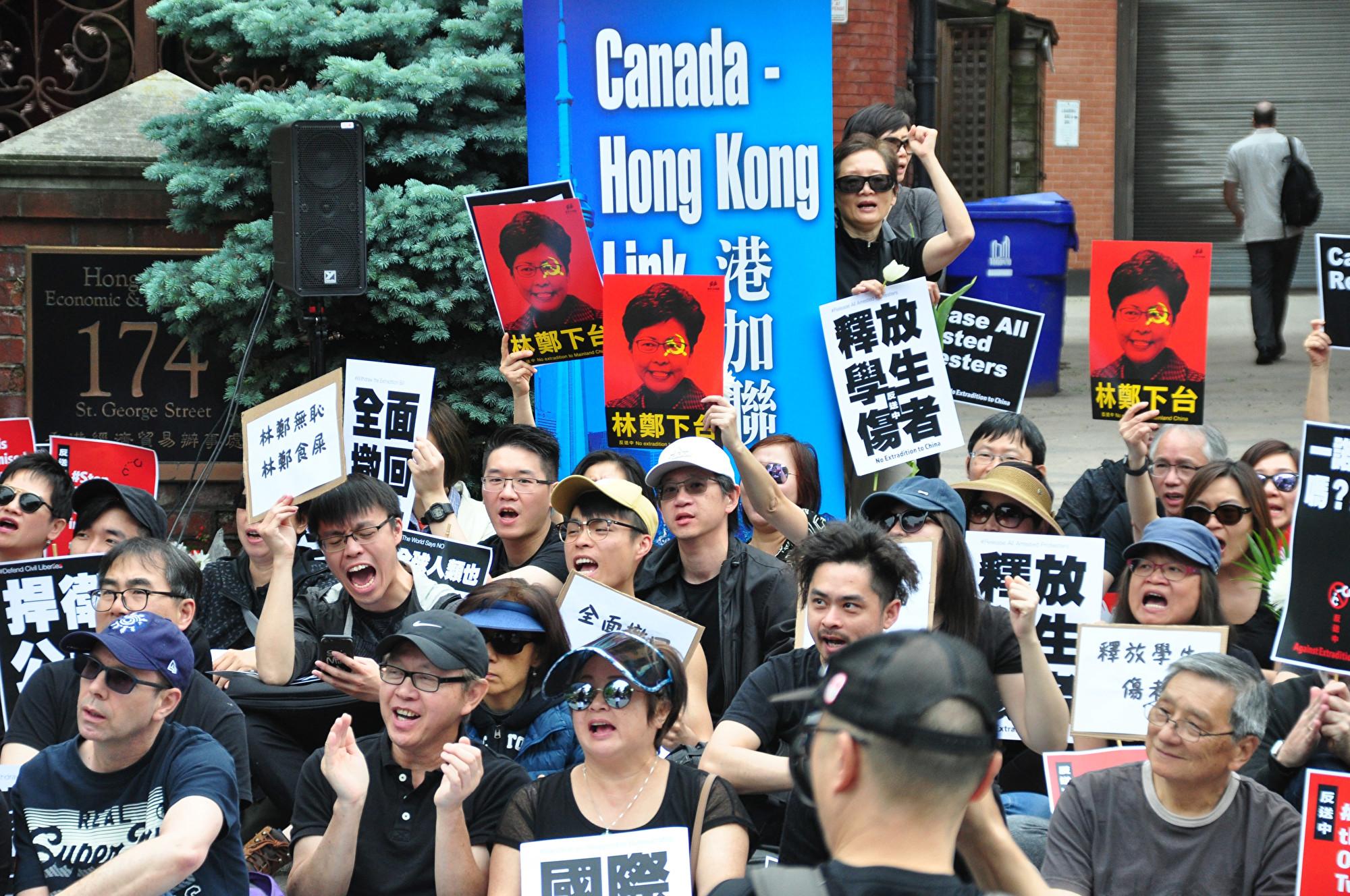 多倫多數百人集會聲援香港「反送中」