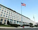 美国务院连夜多次发推 强调中共为最大威胁