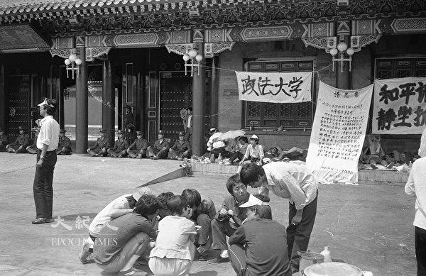 1989年六四前夕北京中南海新華門前。(蔣一平提供)