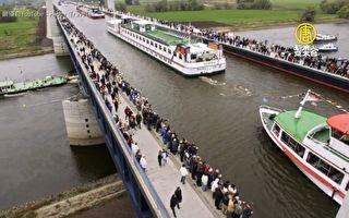 德國馬德格堡橋奇景 橋上橋下同時行船