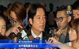 六四30週年台北晚會 賴清德到自由廣場致意