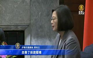 美中贸易战转单3大赢家 台湾排第2